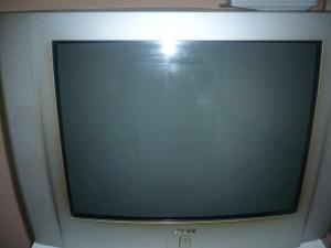 Телевизор Нео 80.00лв